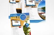 Ahmans I Åhus branding & newsletter design | Designed sometime in 2012 @ Quid Design Agency